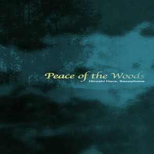 Peace of the Woods