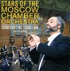 Stars of the Moscow Chamber Orchestra: Works by Boccherini, Tchaikovsky, Vivaldi, etc.