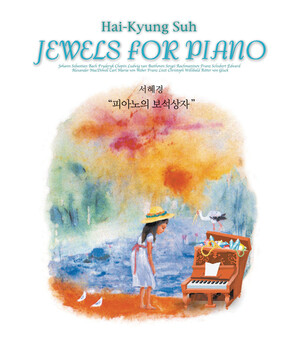 Jewels For Piano: Works by Bach, Chopin, Beethoven, etc.