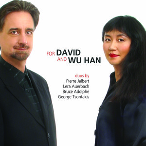For David and Wu Han