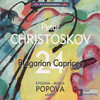 Petar Christoskov: Caprices for Solo Violin