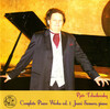 Tchaikovsky: Complete Piano Works, Vol.1