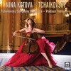 Tchaikovsky: Pezzo capriccioso, Variations on a Rococo Theme and Serenade
