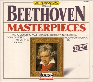 Beethoven Masterpieces (Box Set)