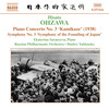 Ohzawa: Piano Concerto No.3 ('Kamikazi'); Symphony No.3 ('Symphony of the Founding of Japan')