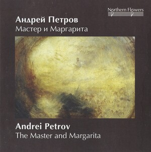 Andrei Petrov: The Master and Margarita