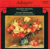 Adagio pour Violoncelle et Orgue: Works by Enescu, Tartini, Bach, etc.