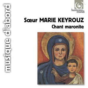 Chant Maronite