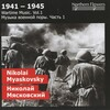 Nikolai Myaskovsky: Wartime Music, Vol. 1
