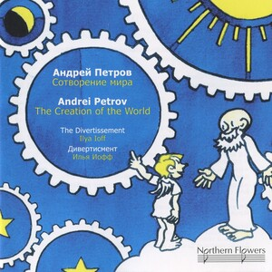 Andrei Petrov: The Creation of the World