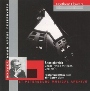 Shostakovich: Vocal Cycles for Bass, Vol.1