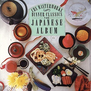 The Japanese Album