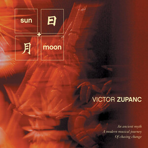 Victor Zupanc: Sun and Moon